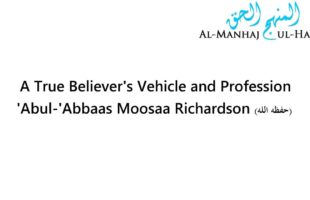 A True Believer's Vehicle and Profession – Abul-'Abbaas Moosaa Richardson