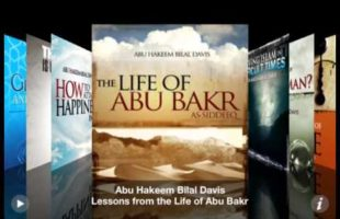 Abu Bakr aided the deen with his wealth…