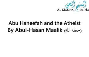 Abu Haneefah and the Atheist – Abul-Hasan Maalik