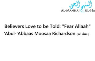 "Believers Love to be Told: ""Fear Allaah"" – Abul-'Abbaas Moosaa Richardson"