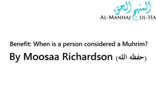 Benefit: When is a person considered a Muhrim? – By Moosaa Richardson