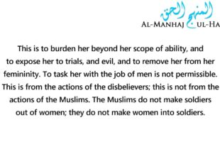 Can a Woman Join the Military and Fight Jihad? – Shaykh Ṣāliḥ al-Fawzān
