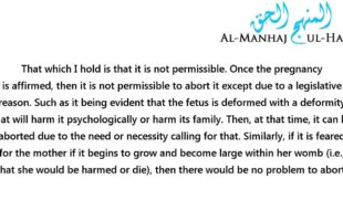Clarity Regarding The Issue Of Abortion – Shaykh 'Uthaymeen