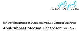 Different Recitations of Quran can Produce Different Meanings – Moosaa Richardson