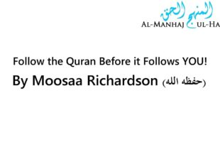 Follow the Quran Before it Follows YOU! – By Moosaa Richardson