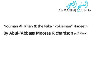 "Nouman Ali Khan & the Fake ""Pokieman"" Hadeeth – By Moosaa Richardson"