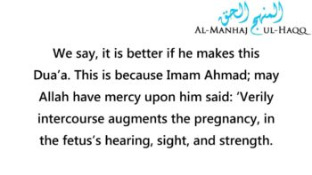 Should I say the Du'aa before intercourse if my wife is already pregnant? – Shaykh Ibn 'Uthaymeen