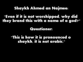 The Ruling on the Sports Wear – Nike | Shaykh Ahmed an-Najmee