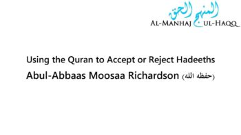 Using the Quran to Accept or Reject Hadeeths – Moosaa Richardson