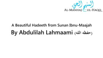 A Beautiful Hadeeth from Sunan Ibnu-Maajah – By Abdulilah Lahmaami