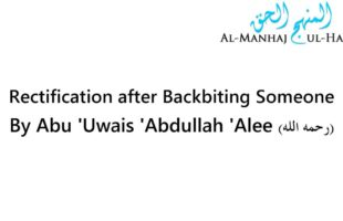 Rectification after Backbiting Someone – By Abu Uwais 'Abdullah 'Alee