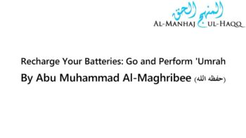 Recharge Your Batteries: Go and Perform 'Umrah – Abu Muhammad Al-Maghribee