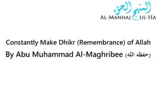 Constantly Make Dhikr (Remembrance) of Allah – Abu Muhammad Al-Maghribee