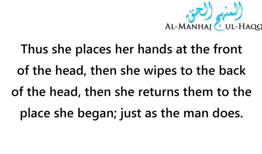 How a woman wipes her head during wudhu – Shaykh Ibn Uthaymeen