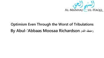 Optimism Even Through the Worst of Tribulations – By Moosaa Richardson