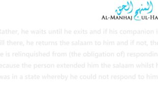 The Ruling on Giving Salaam Whilst on the Toilet – By Shaykh Ibn 'Uthaymeen