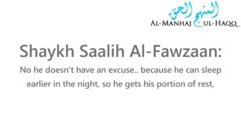 Does a Heavy Sleeper have an Excuse for Delaying the Prayer? – Shaykh Saalih Al-Fawzaan