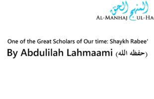 One of the Great Scholars Alive Today: Shaykh Rabee – Abdulilah Lahmaami