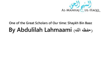 One of the Great Scholars of Our time: Shaykh Bin Baaz – By Abdulilah Lahmaami