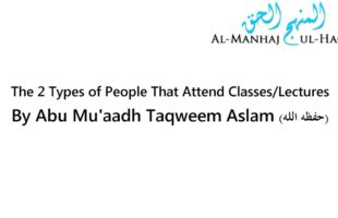 The 2 Types of People That Attend Lectures – By Abu Mu'aadh Taqweem Aslam