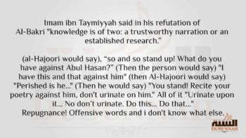 The Deviations of Yahyah al-Hajoori and the Ruling upon Those who Follow him