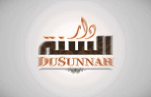 What is the Ruling for a [fasting] Woman to Taste Food whilst Cooking? – Shaykh Muqbil