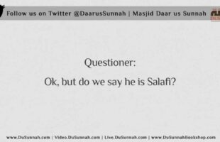 Do not claim Salafiyyah for Anyone Unless you are Certain | Shaykh Rabee ibn Hadi al-Madkhalee