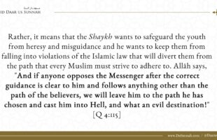 What is Your Opinion on The One Who Badmouths Shaykh Rabi – Shaykh Muhammad Bazmool